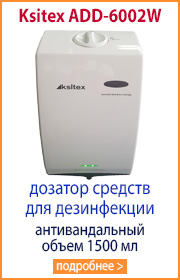Ksitex ADD-6002W
